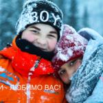 Проекти «Літній табір» та «Зимовий табір»